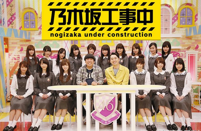 乃木坂46の冠番組「乃木坂工事中」、欅坂46の結成発表を完全スルーする