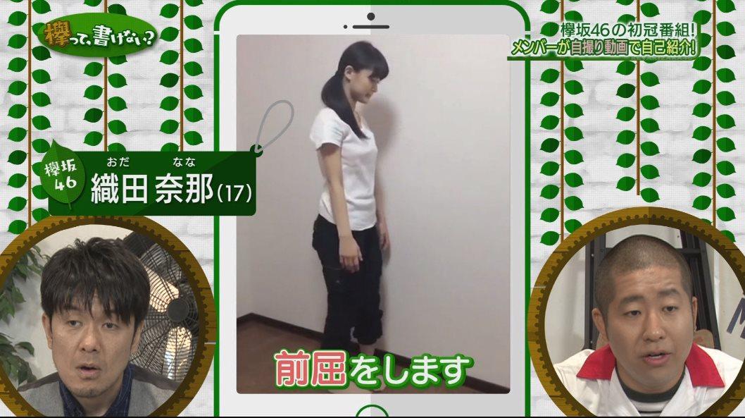 ren008757