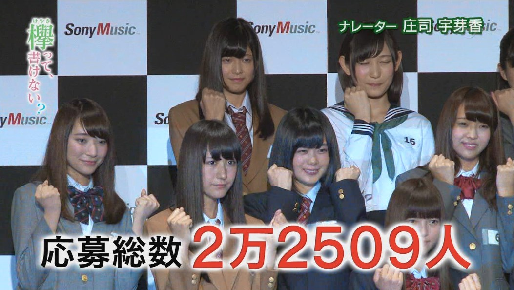 集積 回路 動画 46 欅 坂 46 乃木坂
