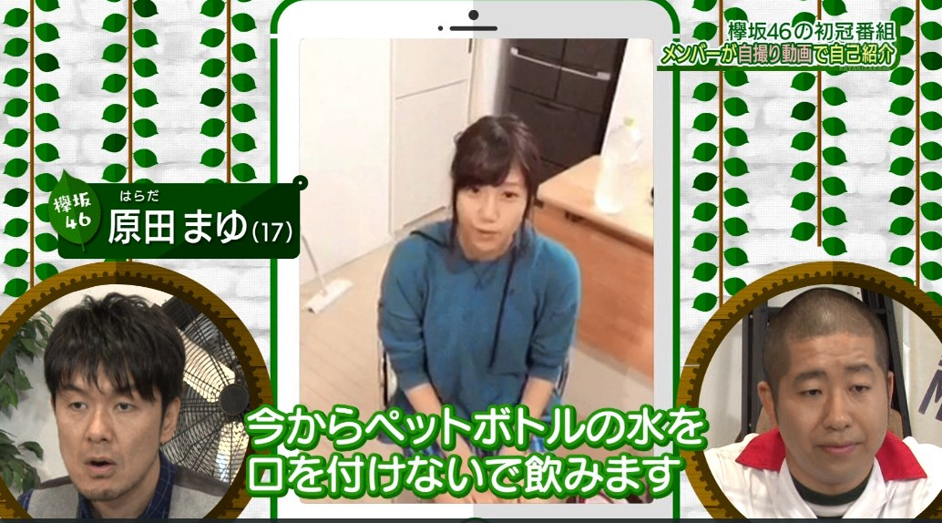 原田まゆ 番組