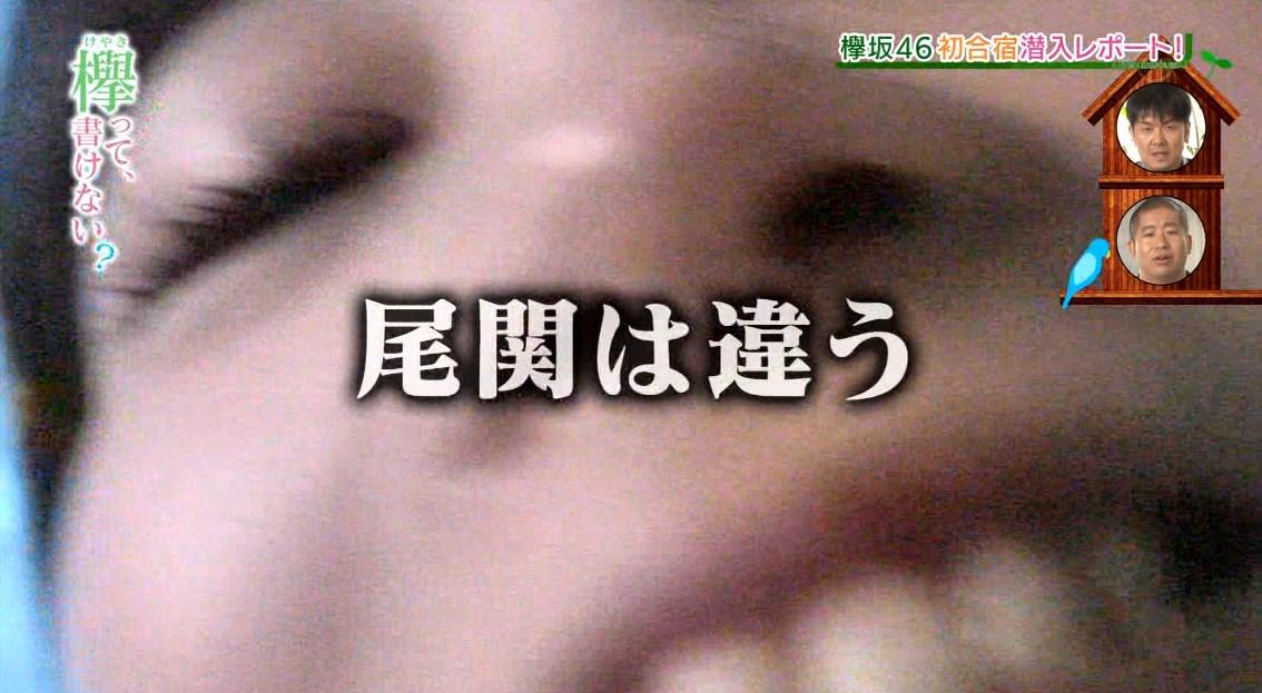 ren029791