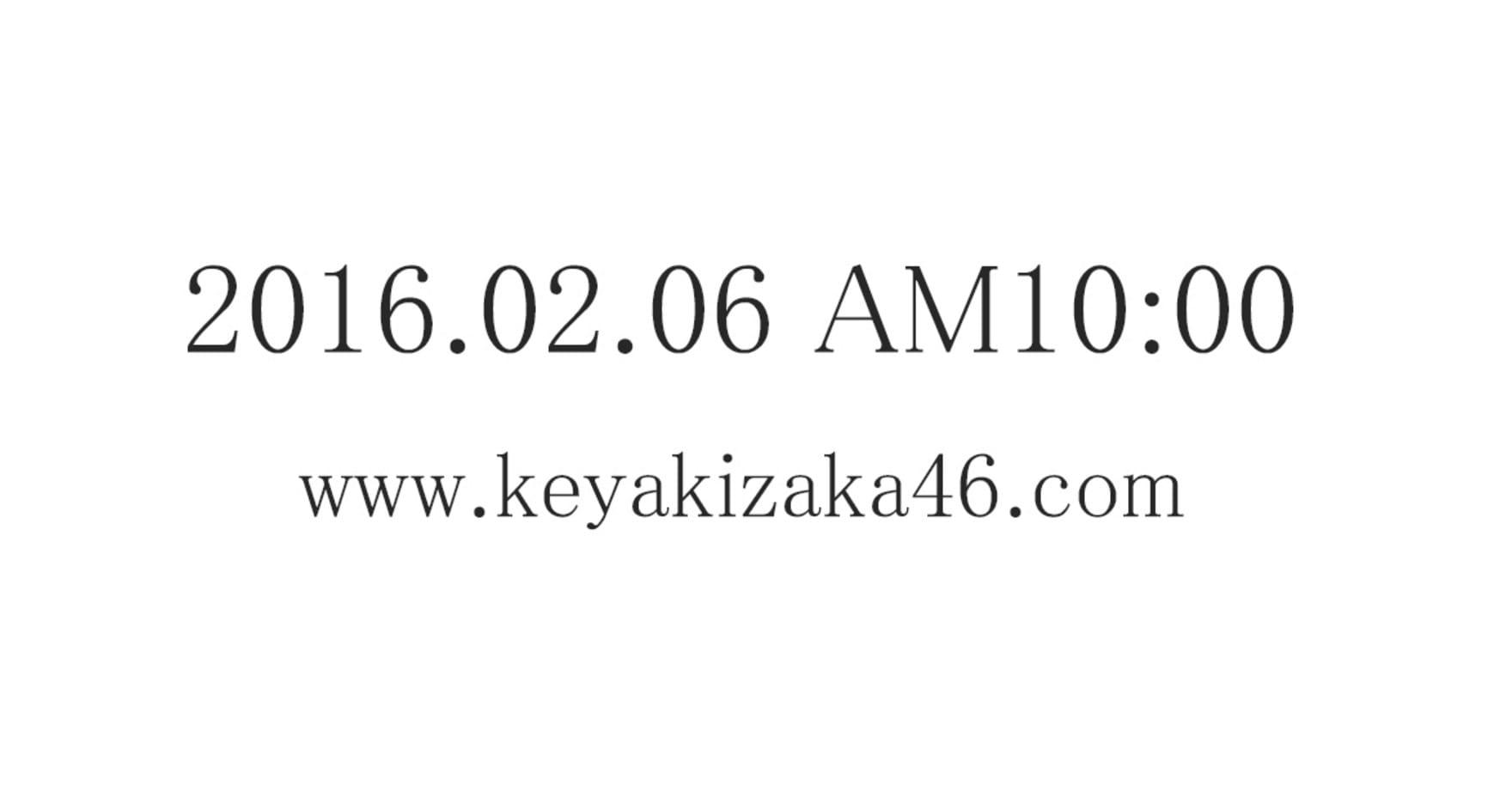 スクリーンショット 2016-02-05 12.36.18