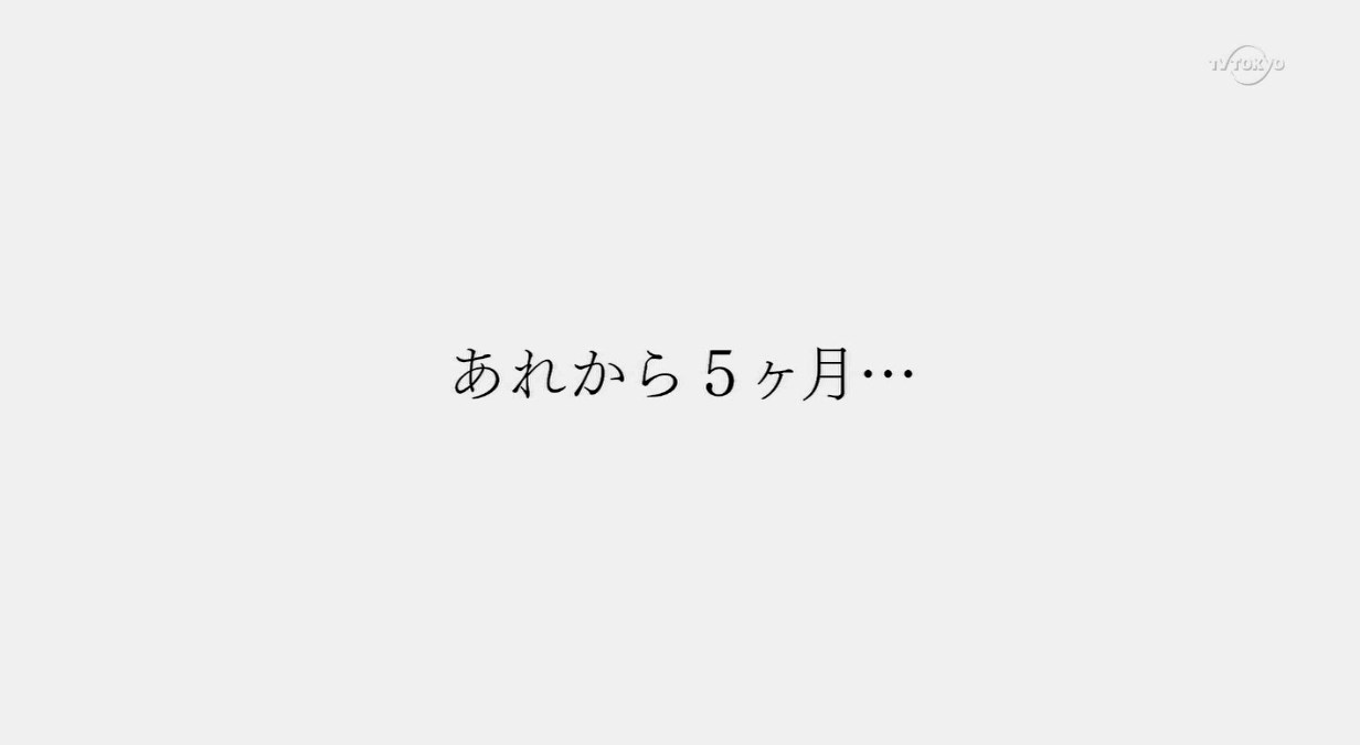 ren080616