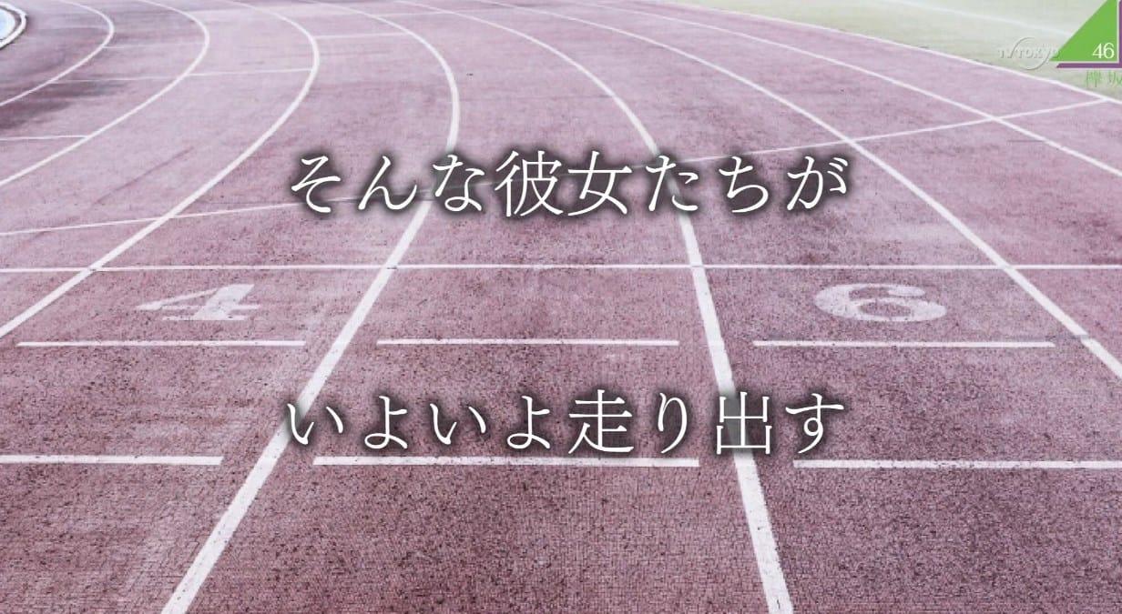 ren080636