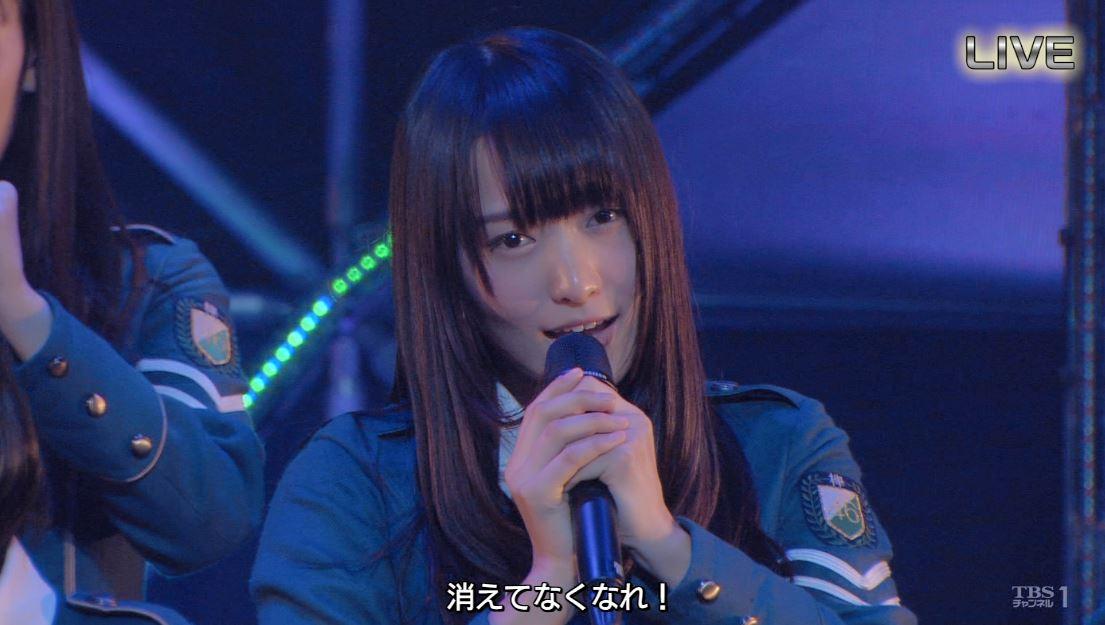 ren102039