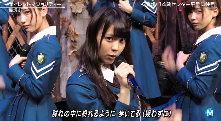 ren138847 - コピー