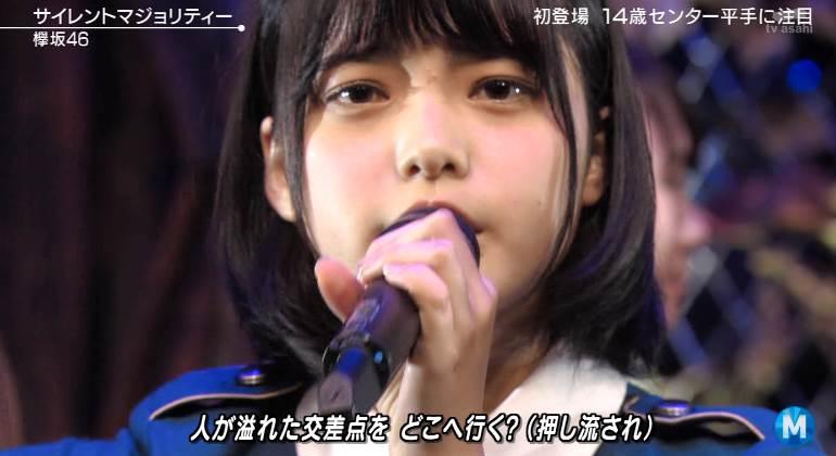 ren138801 - コピー