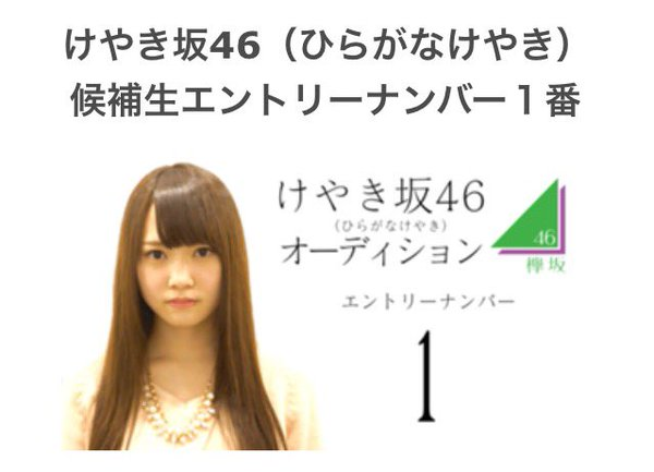 ChNXIBSU8AEI6AK