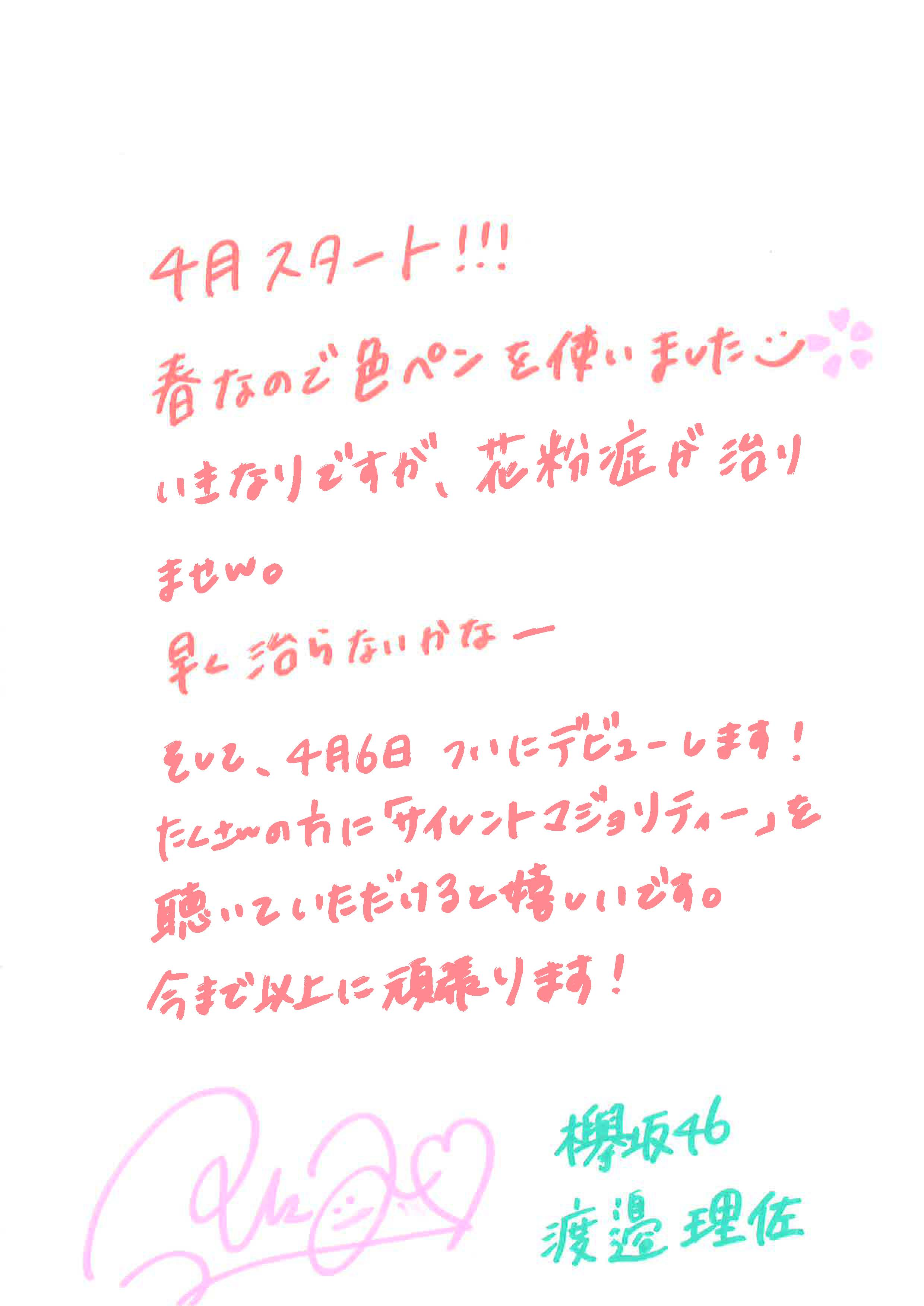 G201604_21_jpg
