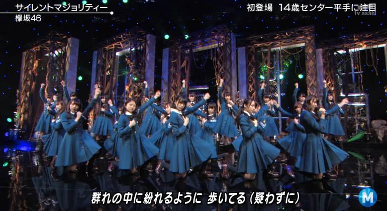 ren138843 - コピー