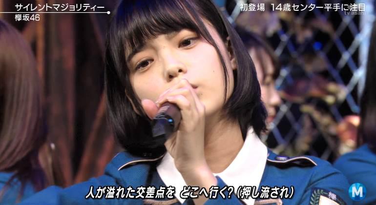 ren138804 - コピー
