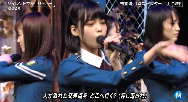 ren138806 - コピー