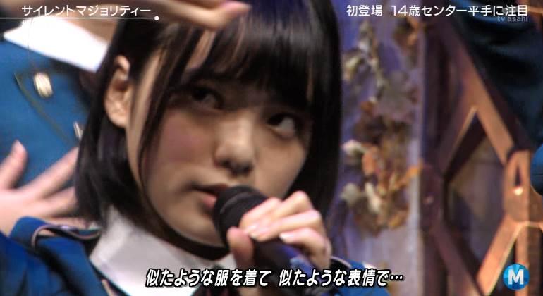 ren138829 - コピー