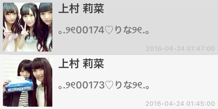 ファイル 2016-04-25 20 27 12