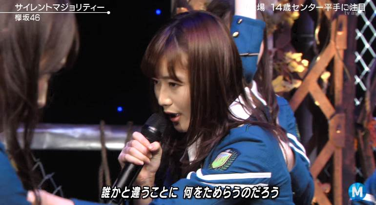 ren138864 - コピー