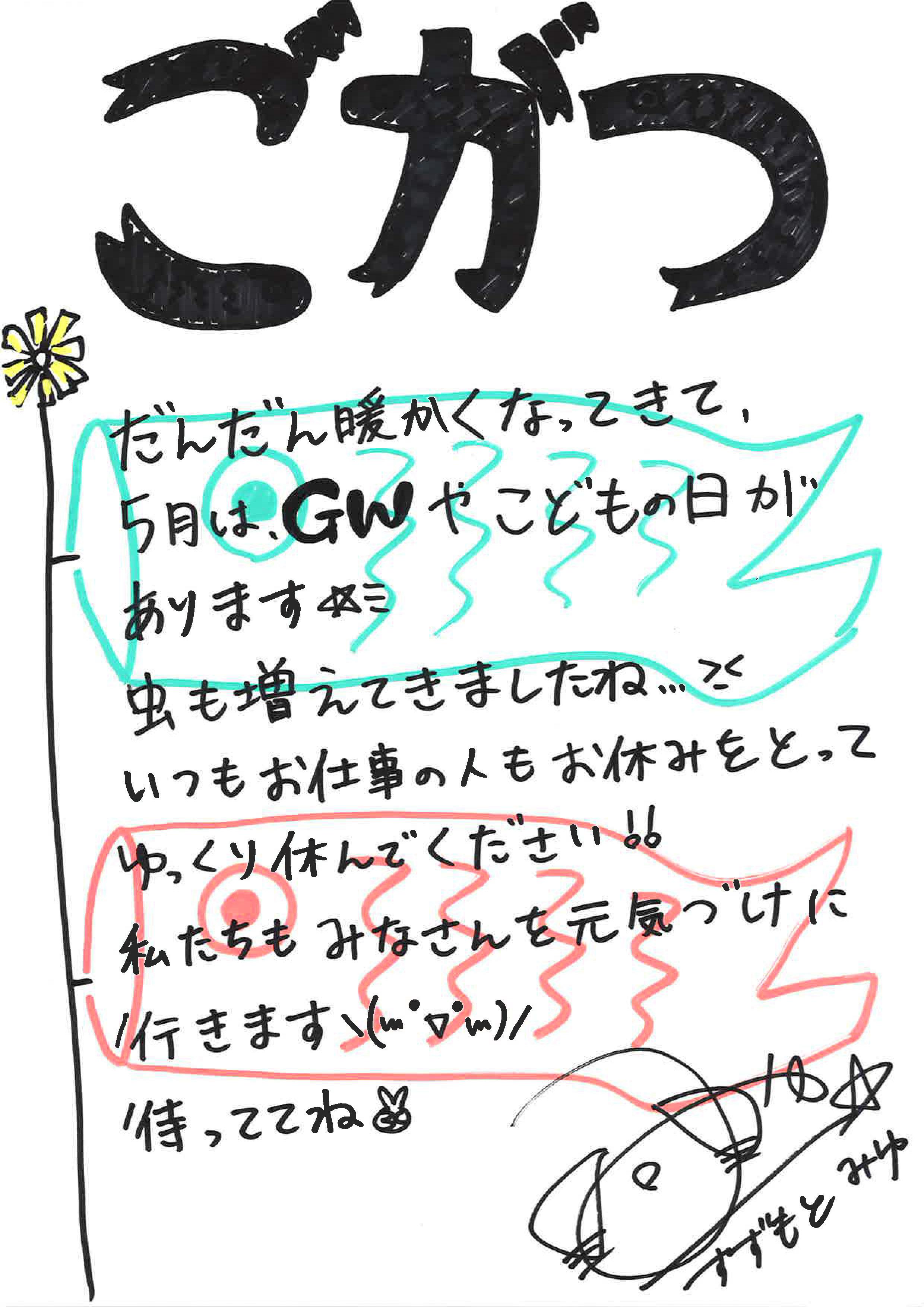 G201605_12_jpg