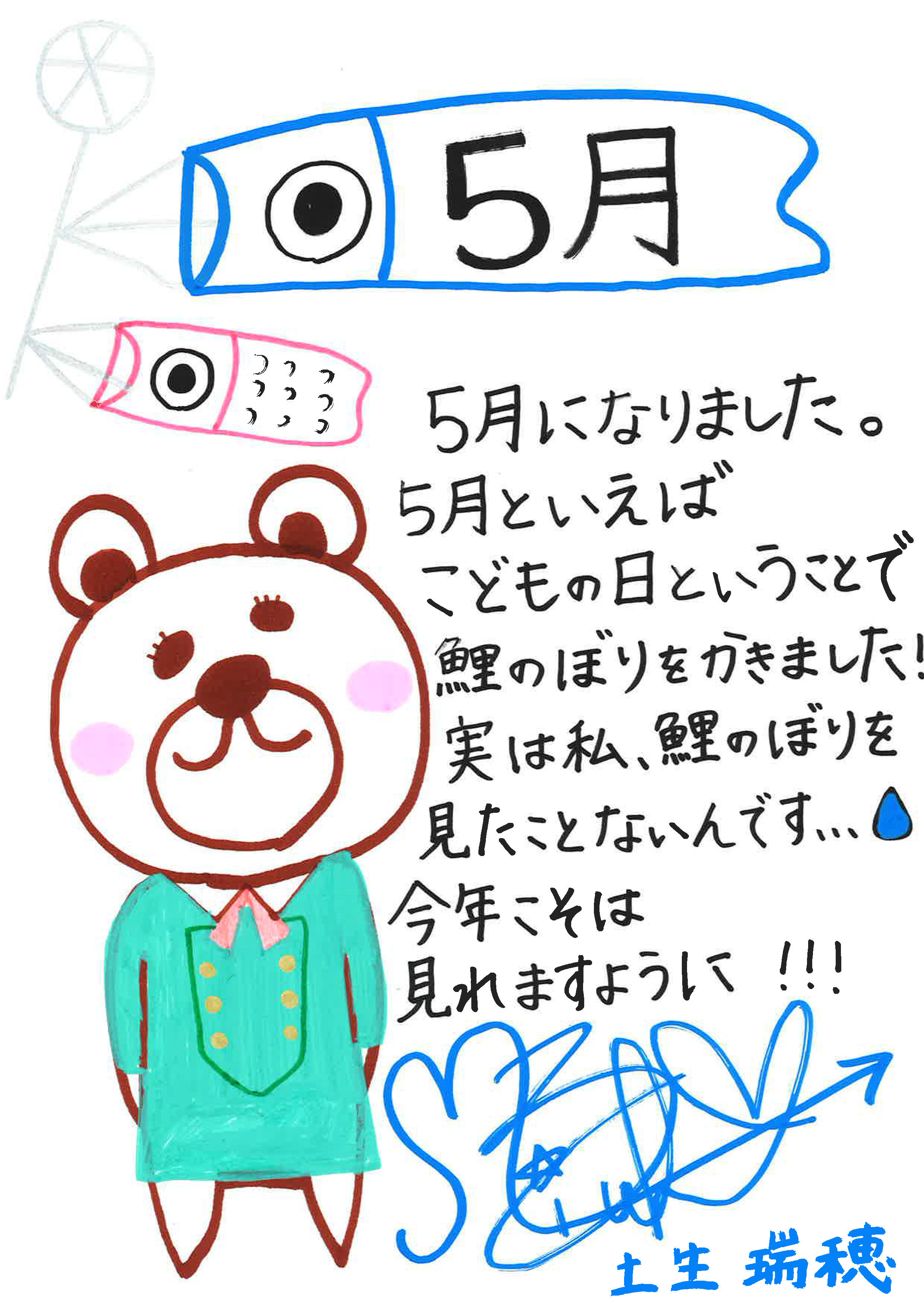 G201605_14_jpg