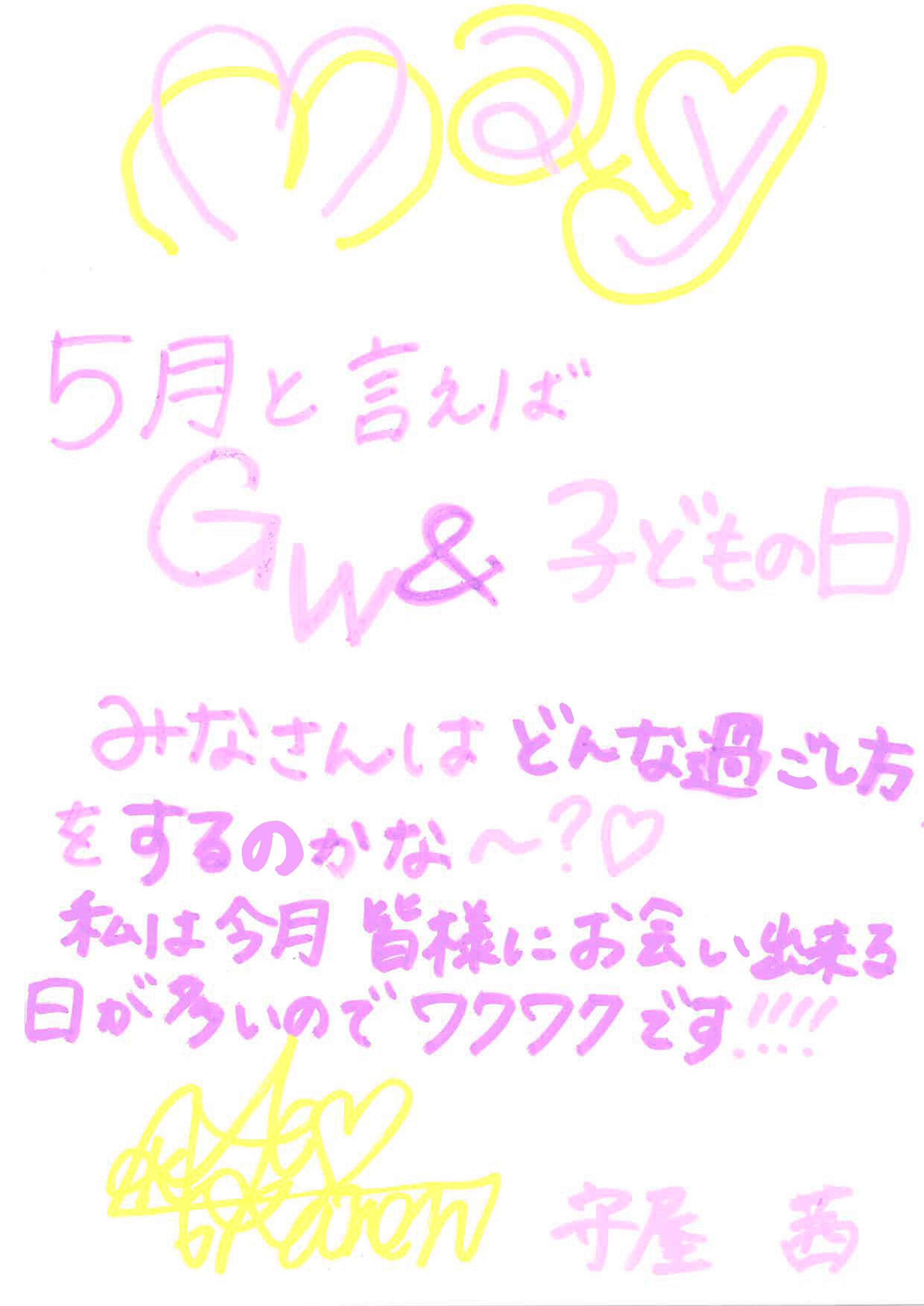 G201605_18_jpg
