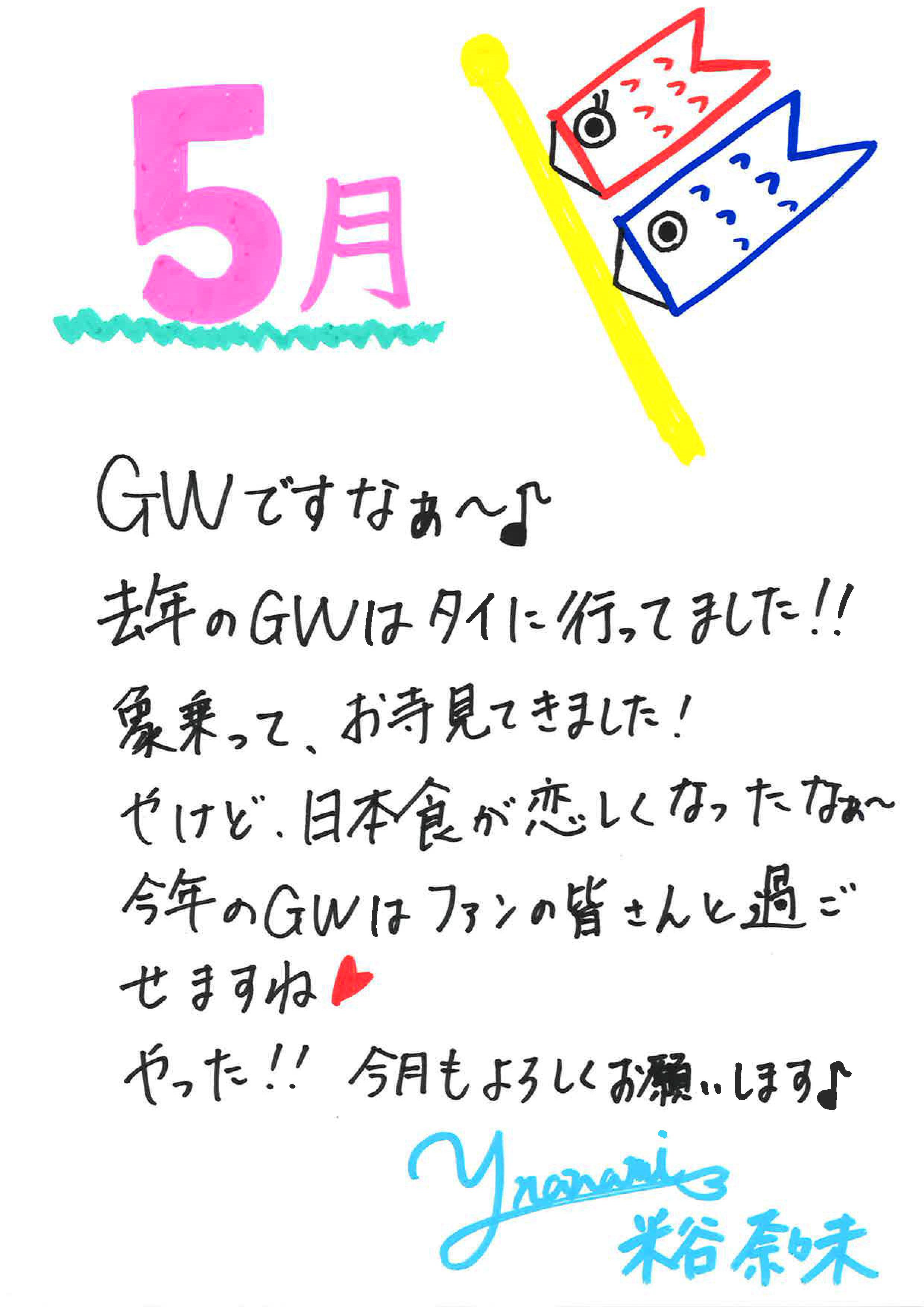 G201605_19_jpg