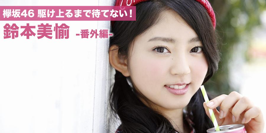 keyaki46_37_main_img
