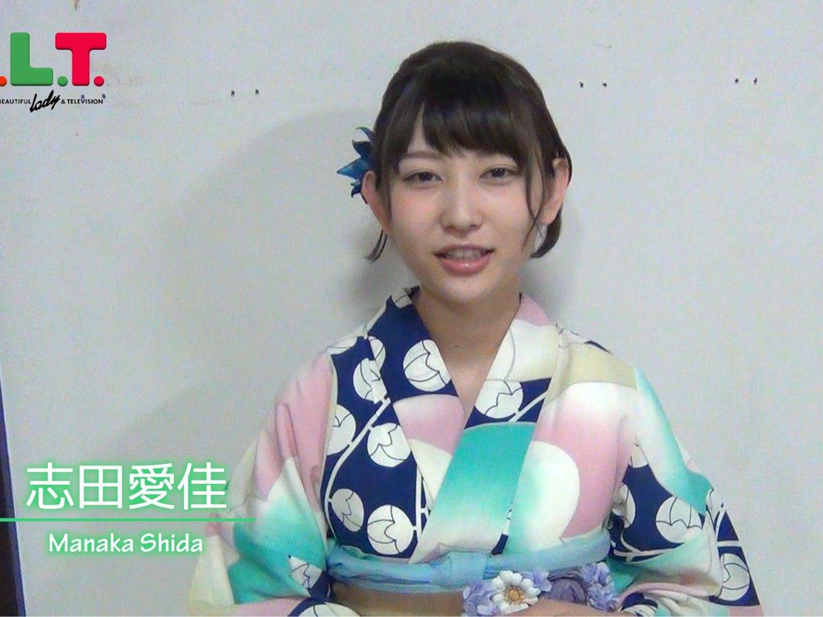 浴衣が似合っています。志田愛佳です。