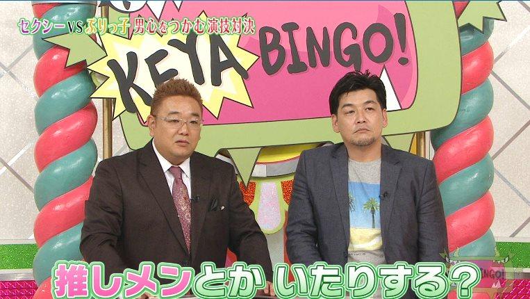 king290069