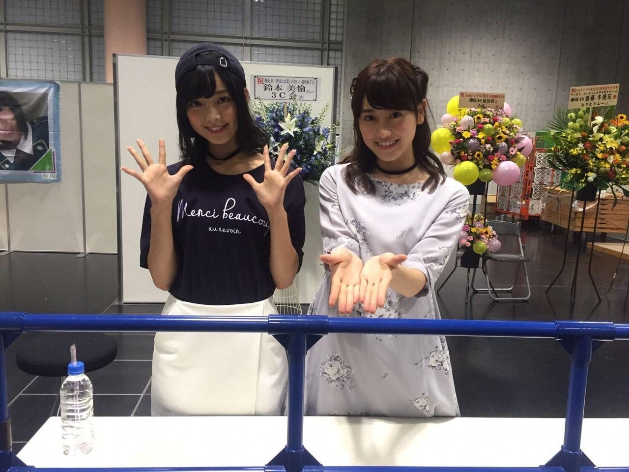 sub-member-5300_14_jpg