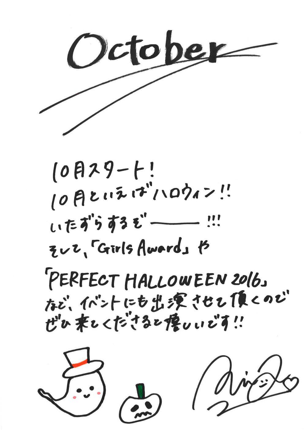 g201610_21_xykauab-4_jpg