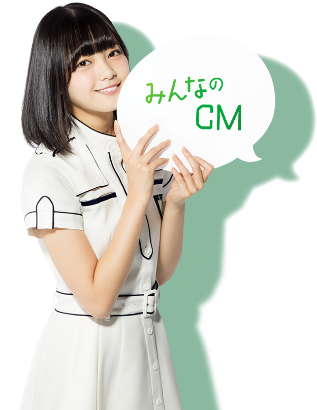 img-cm