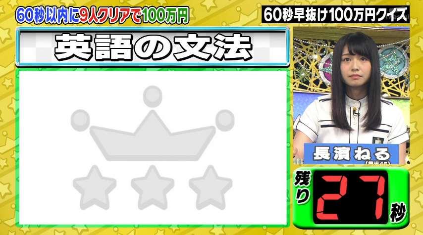 king361621
