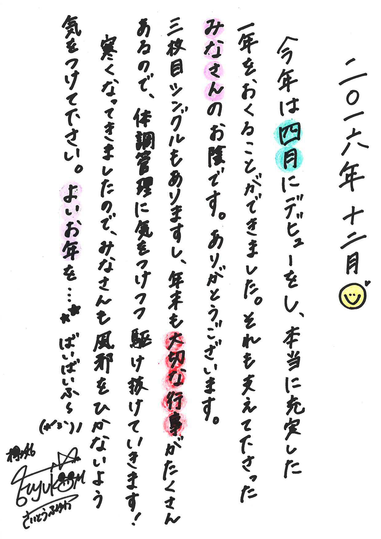 g201612_08_xe93k860j_jpg