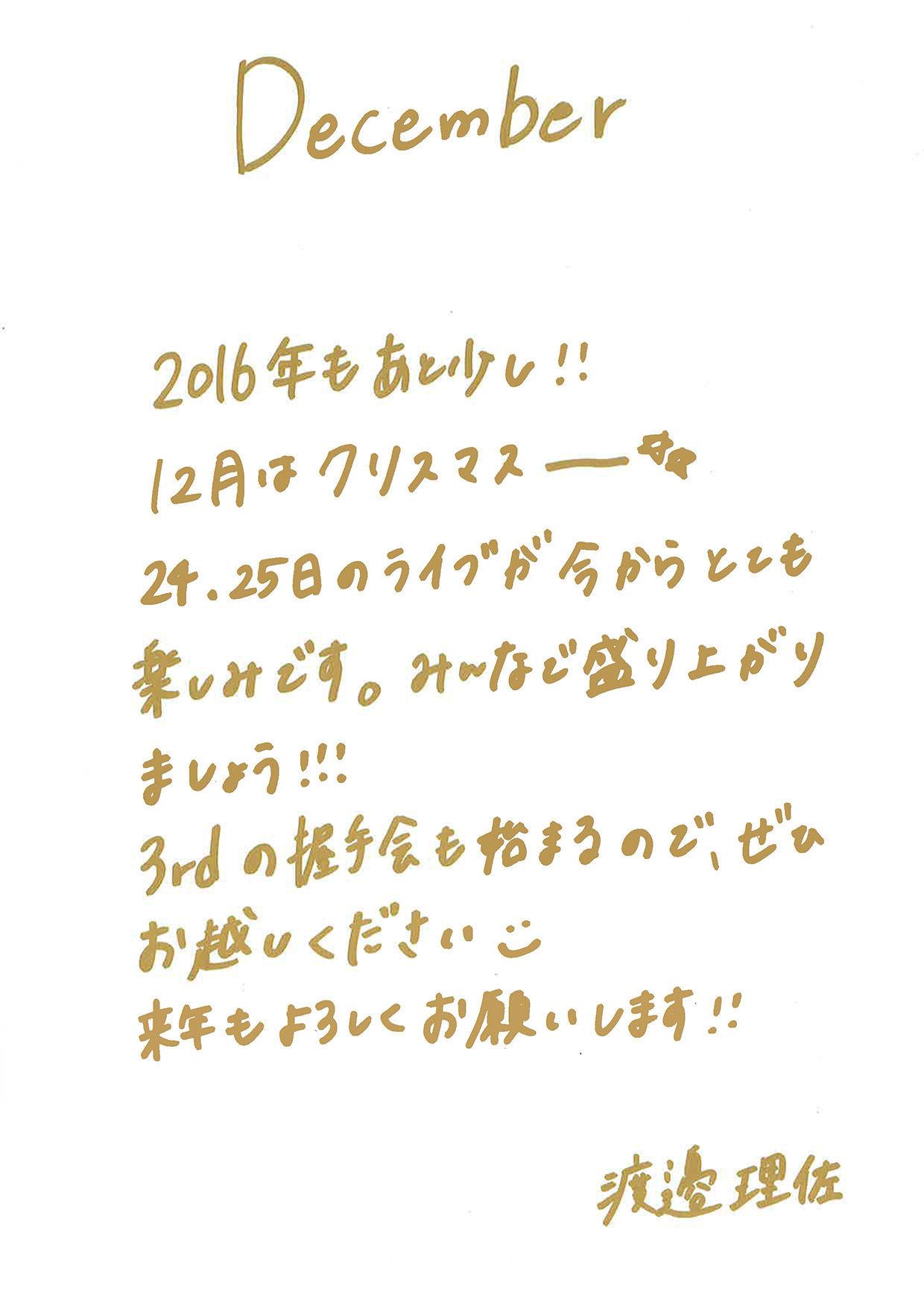 g201612_21_ef5vwqcwy_jpg