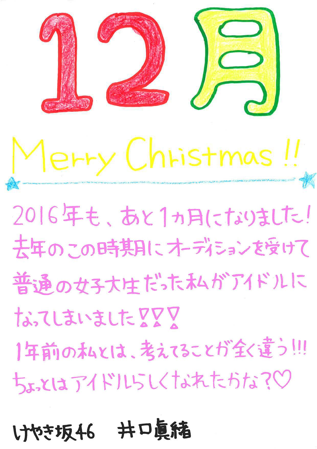 g201612_23_6arae9et7_jpg