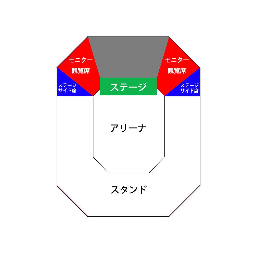 moniter_seki