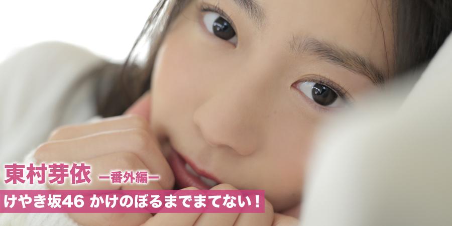 hiraganakeyaki_20_main01_img