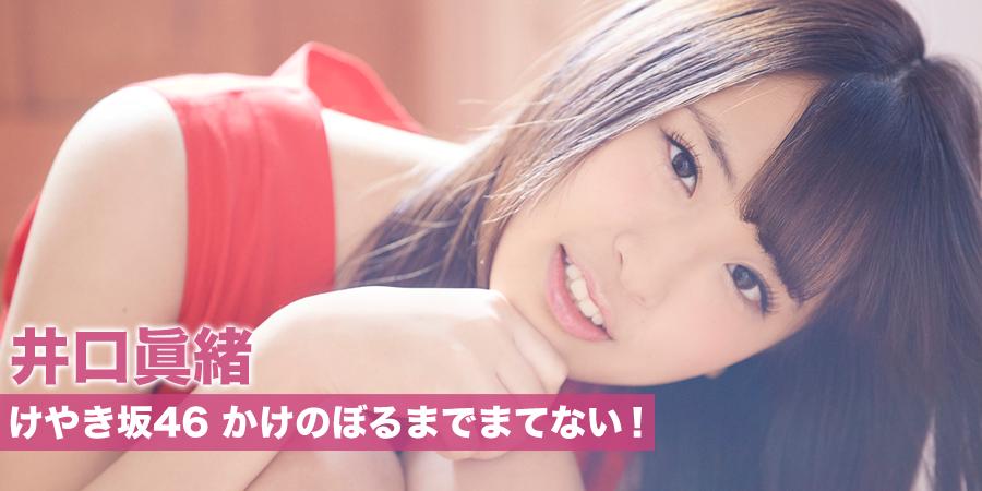 hiraganakeyaki_29_main_img