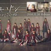 欅坂46まとめセゾン