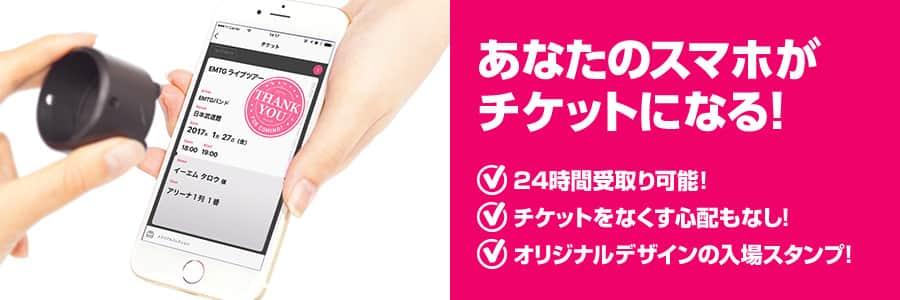 ph_keyakizaka46_dticket_pc2