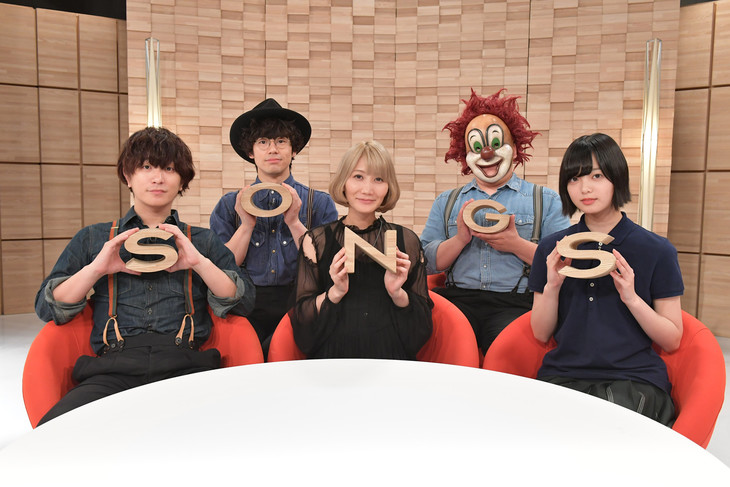 news_header_SEKAINOOWARI_songs