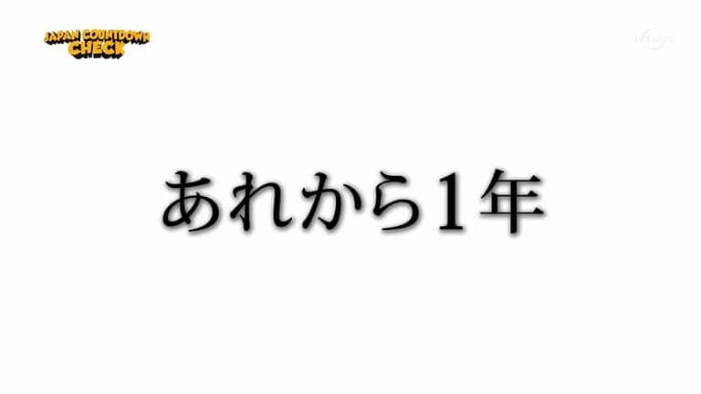 ren000063