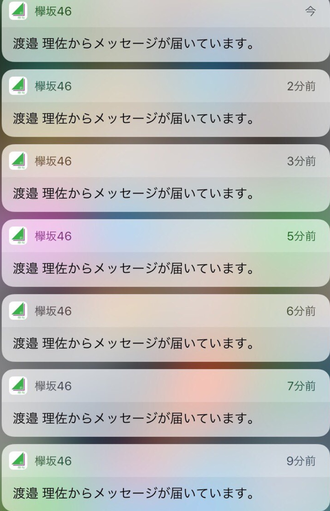 5678687