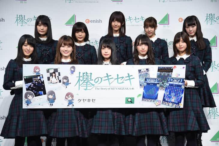 news_header_AAA_8561