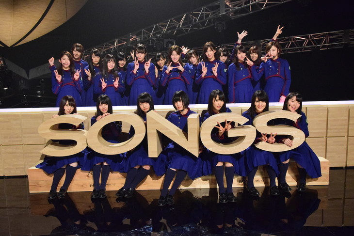 news_header_keyakizaka46_songs_1