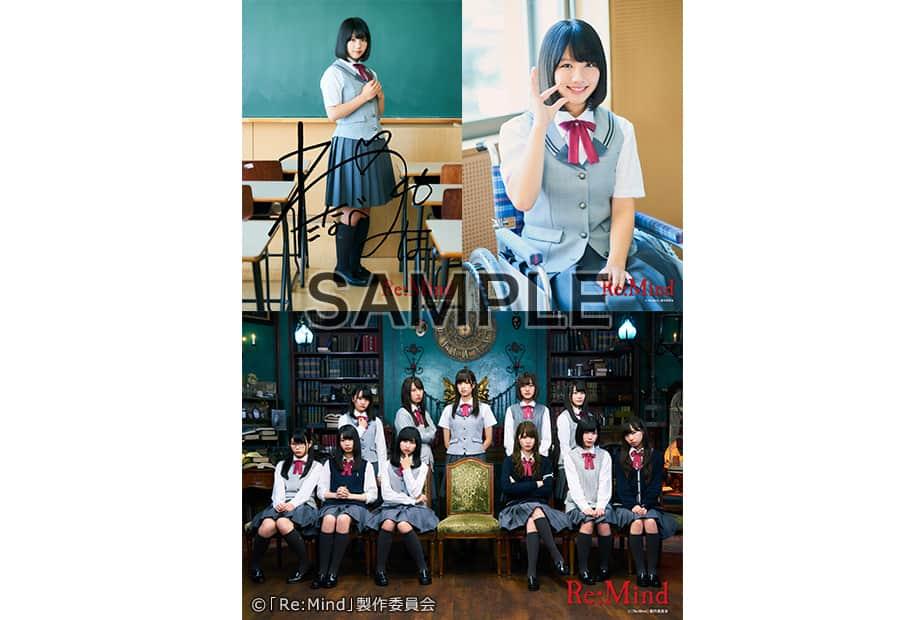 promaid_sample