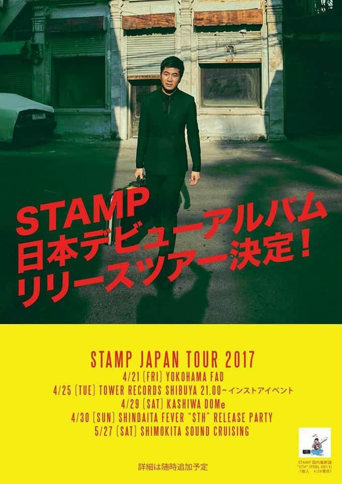 stamp-tour