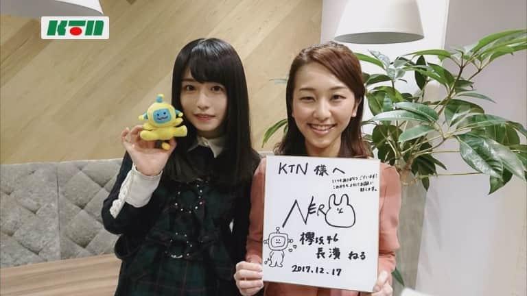 20180104_tokuhou-768x432