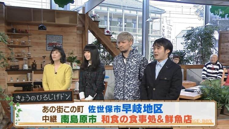 欅坂46】長濱ねる、朝から長崎国...