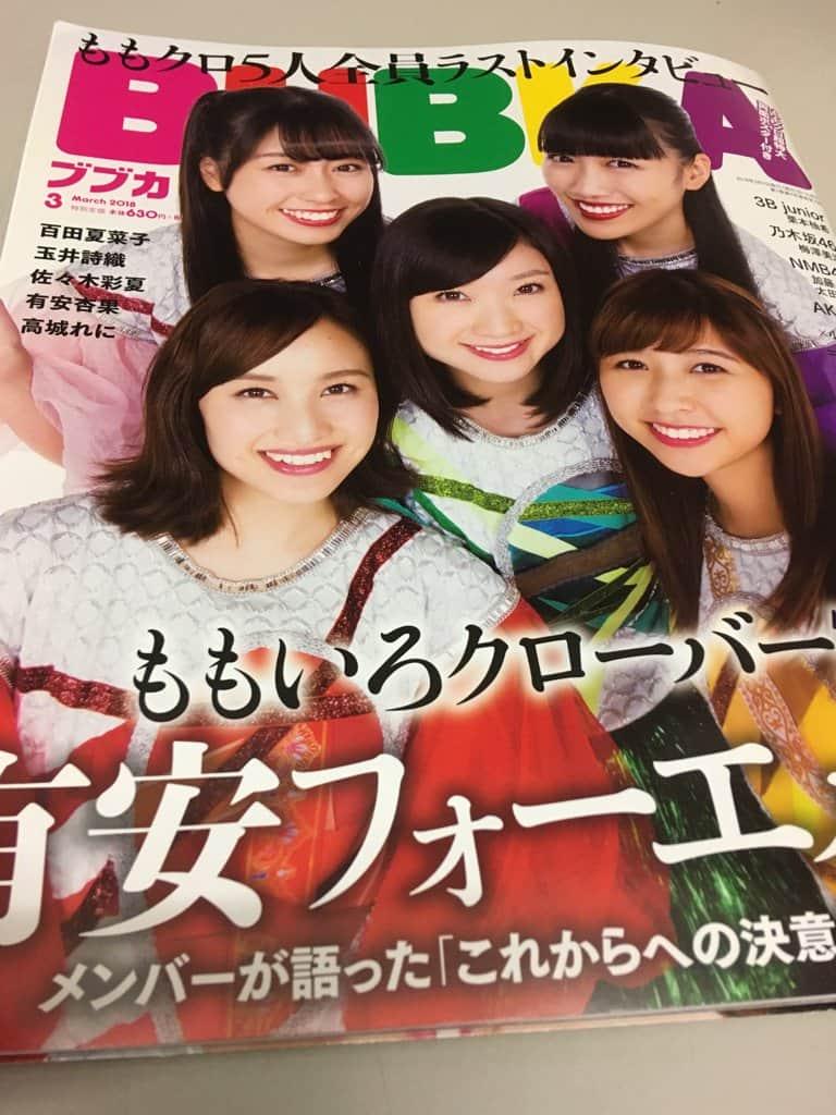 DUzn4_YUMAE6_me (1)