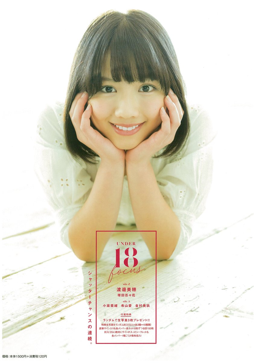 小坂菜緒の画像 p1_30