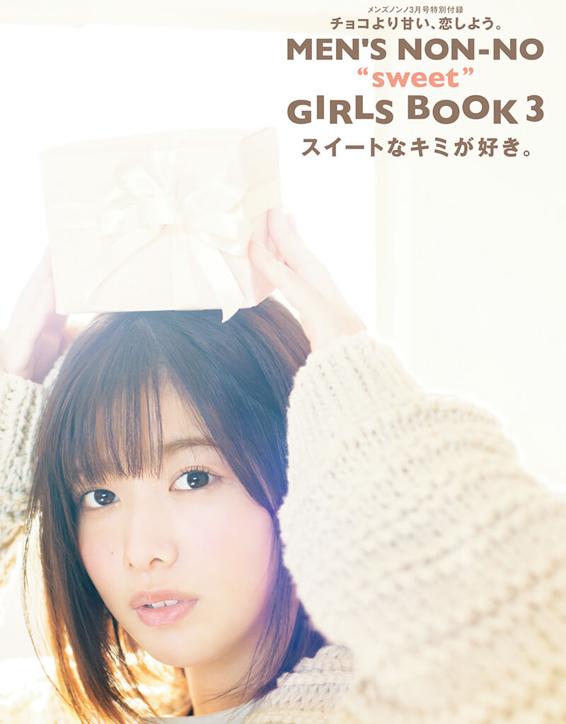 mn1803_girlsbook